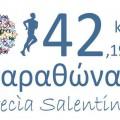 1543824147grecia